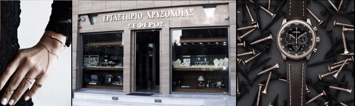 Store-banner-2